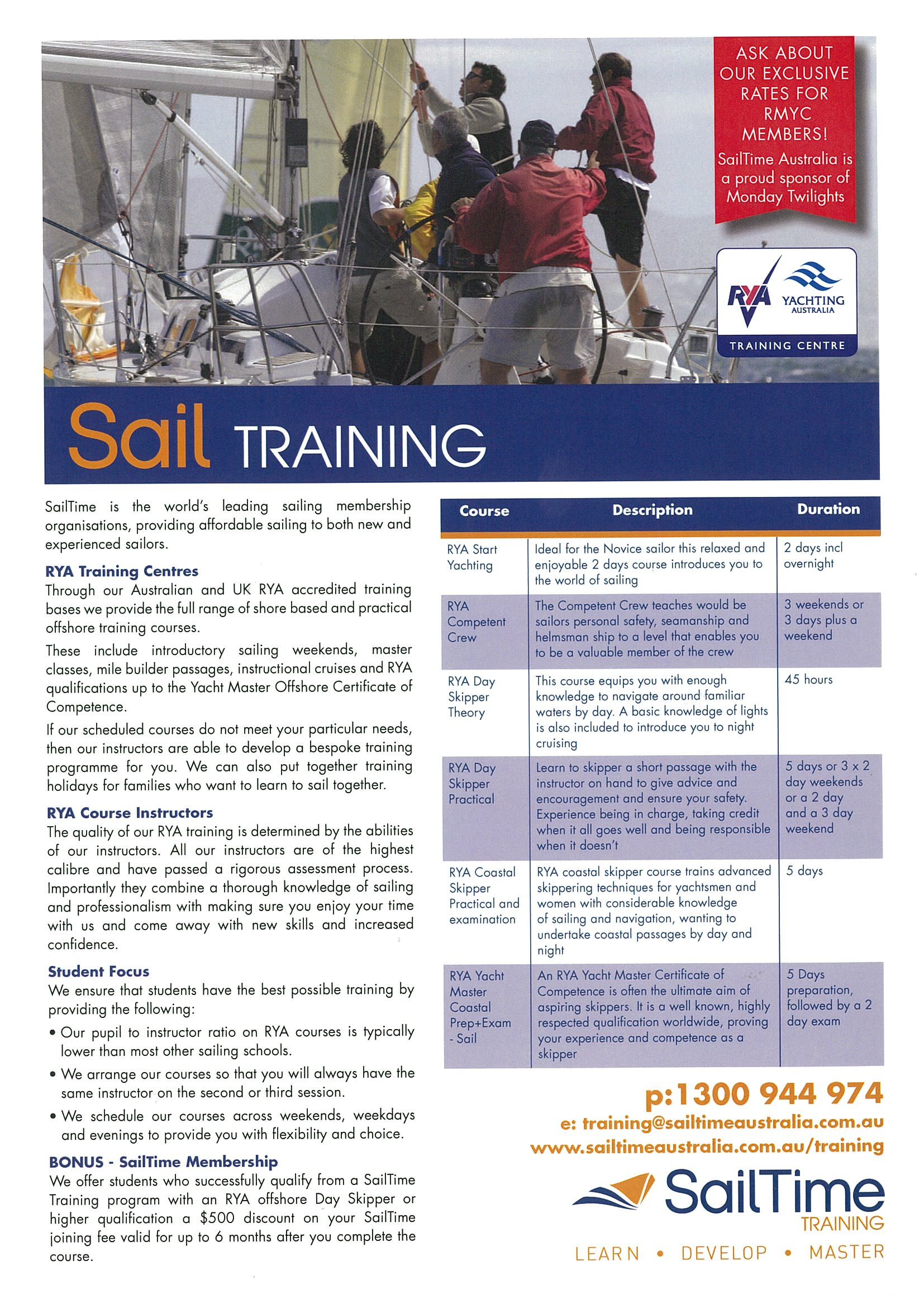 sail training_1